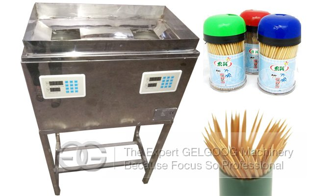 Toothpick Weighing Filling Machine|Plastic Toothpicks Packing Machine