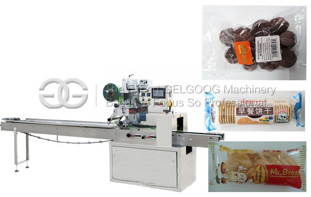 What Is Packaging Machine Effect?