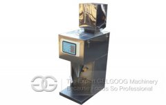 Powder Weighing and Packing Machine Manufacturer In China