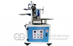 Tissue Paper Box Packing Machine