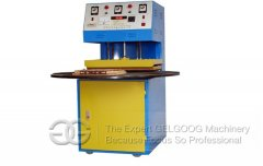 <b>Blister Packaging Machine Manufacturer In China</b>