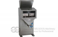 Grains Packaging Machine With Compact Structure