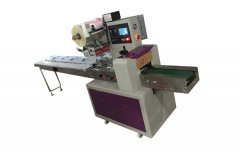 Mooncake Packing Machine For Sale