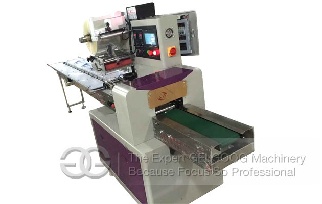Pillow Type Candy Packing Machi