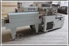 Books Shrink Wrap Machine To UK