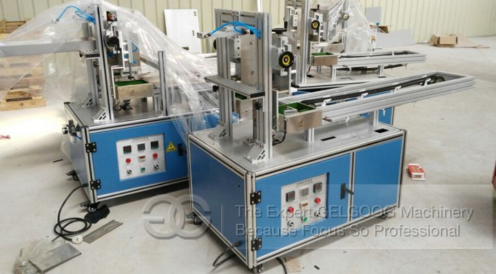 Box gluing sealing machine