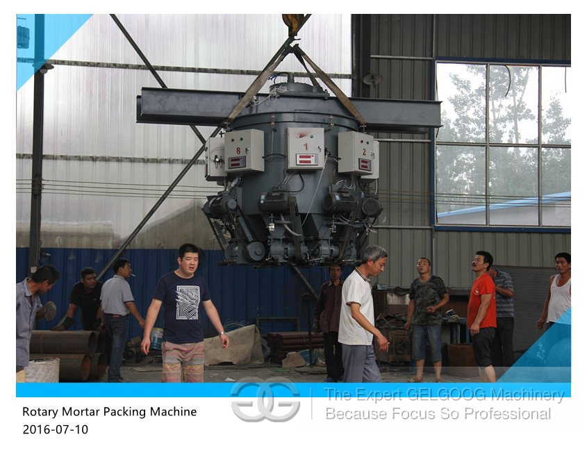 Rotary Mortar Packing Machine