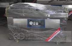Meat Vacuum Packing Machine Sold To USA