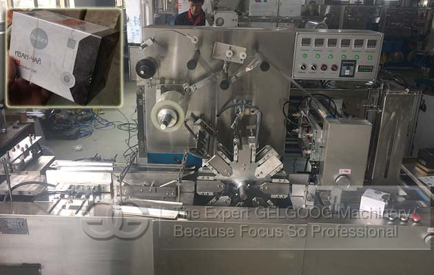 Tea Box Cellophane Overwrapping Machine With Tear Line
